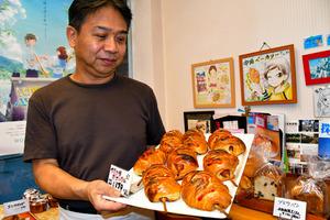 響け に描かれたパン屋 ファン迎え京アニ応援 京アニ放火 朝日新聞デジタル