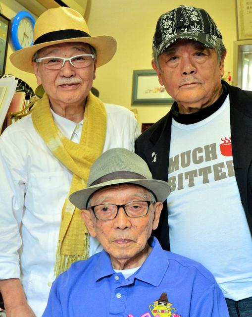 嵐」ヒントに 260歳トリオが解散コンサート:朝日新聞デジタル