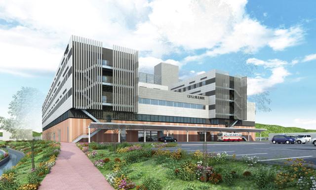 玉名 病院 公立 中央