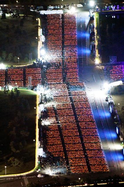 国民 祭典