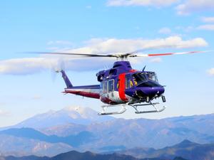「防災ヘリコプター「若鮎(わかあゆ)3」画像」の画像検索結果