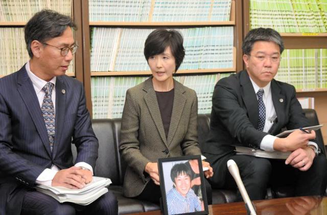 2013 年 11 月 24 日 名古屋 事件