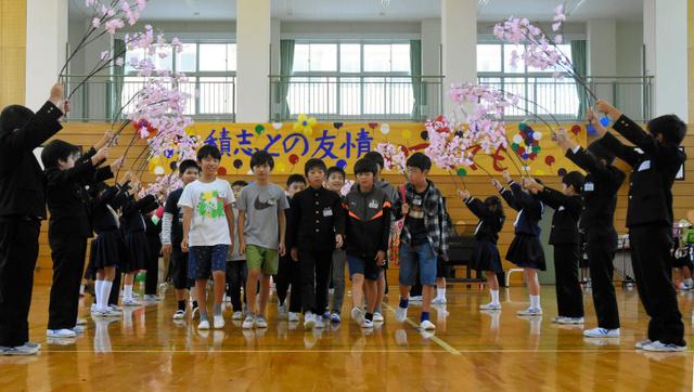 東 小学校 武生