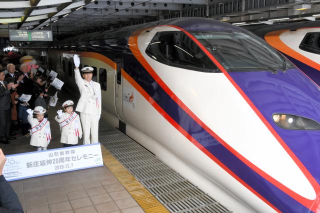 山形新幹線に関するトピックス:朝日新聞デジタル