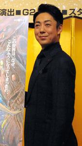 歌舞 伎 ナウシカ