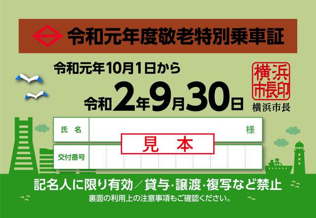 住民 税 非課税 横浜 市 住民税が非課税だと補助金が出るかも?低所得世帯への給付金制度とは