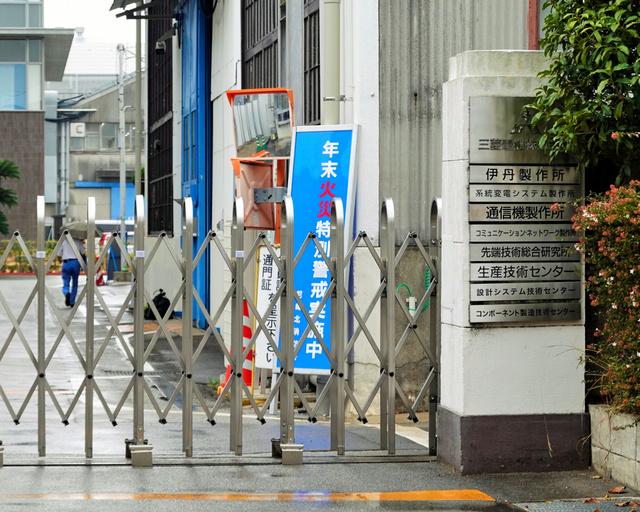 三菱 電機 姫路 製作所 コロナ