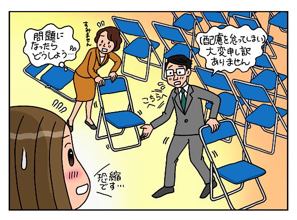 障害者差別の解消、義務化でギクシャク 配慮しすぎで…:朝日新聞デジタル