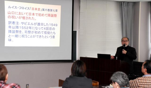 山口)日本初のクリスマスミサを探る 山口市で歴史講座:朝日新聞デジタル