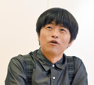 バカリズムさん、元でんぱ組の夢眠ねむさんと結婚:朝日新聞デジタル