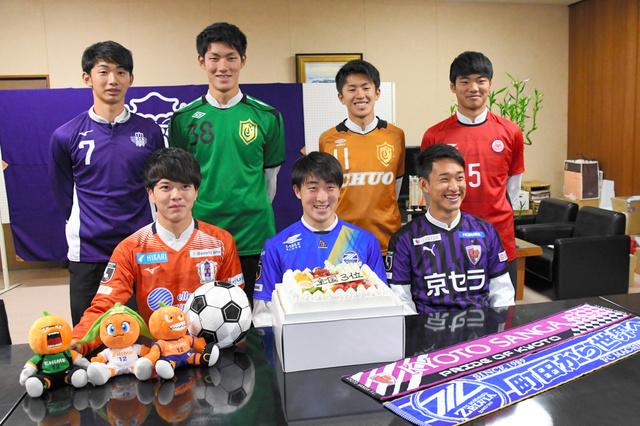 帝京 長岡 サッカー メンバー