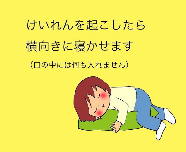 痙攣 する が 目 何日か前から、くしゃみをすると右目の目尻あたりが痙攣を起こします