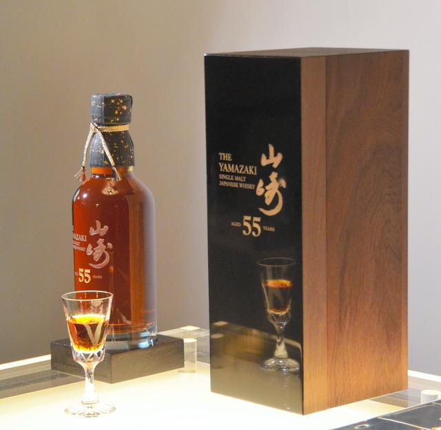 ウイスキー 年 山崎 55