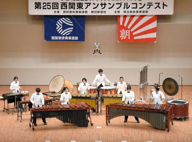 東 関東 アンサンブル コンテスト