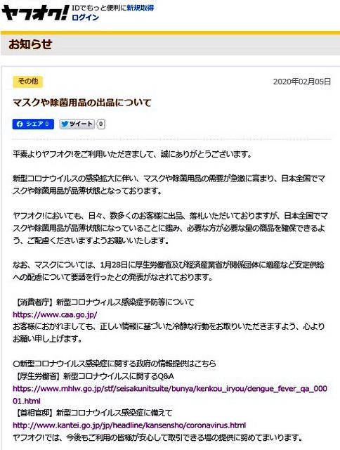 朝日 新聞 マスク 通販
