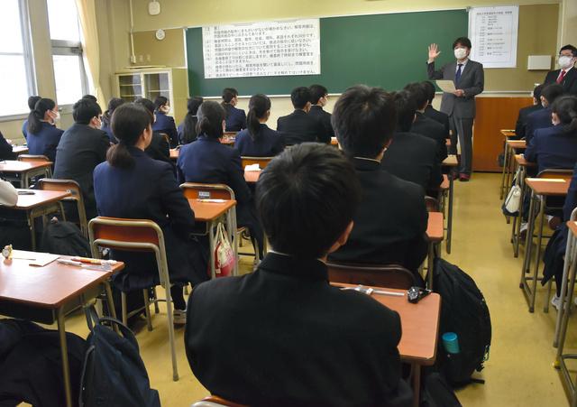 倍率 入試 山形 2021 高校 県