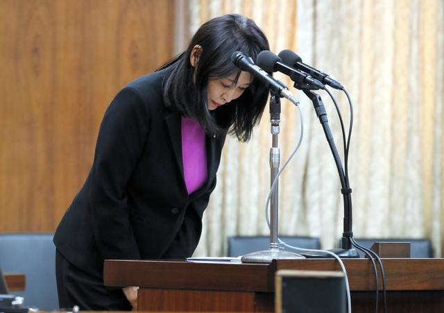 森 法務 大臣 発言