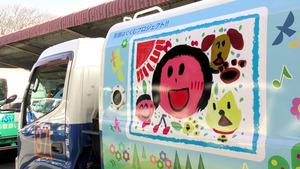 笑顔の絵をラッピングしたごみ収集車=2020年3月6日、大阪府池田市