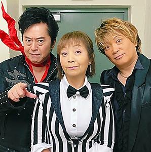 「アニキ」こと水木一郎さん(左)、影山ヒロノブさんと