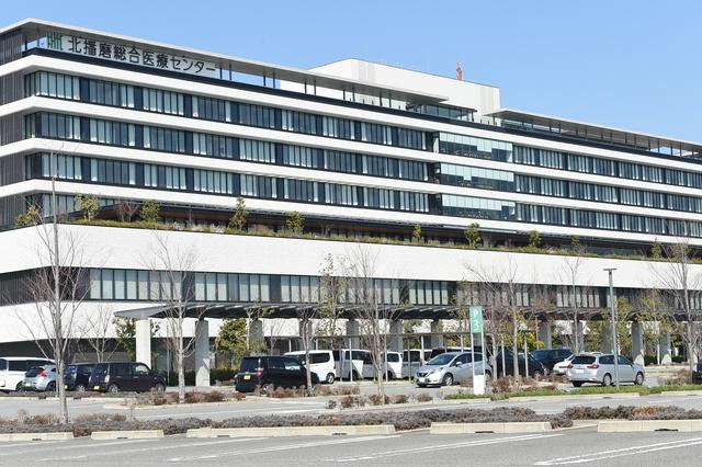 播磨 総合 医療 センター 北