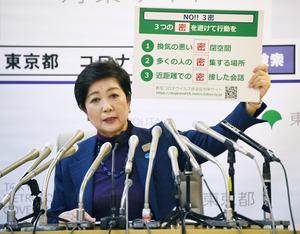 https://www.asahicom.jp/articles/images/AS20200325004647_commL.jpg