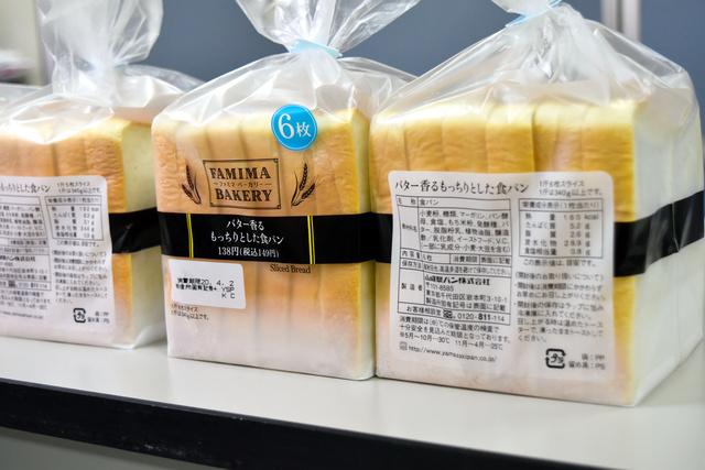 パン コロナ ヤマザキ