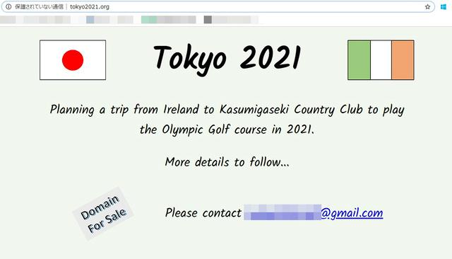 アドレス 変更 メール オリンピック