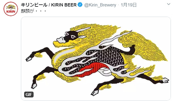 キリン ビール コロナ