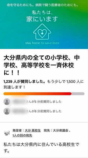 弘前 コロナ 爆 サイ