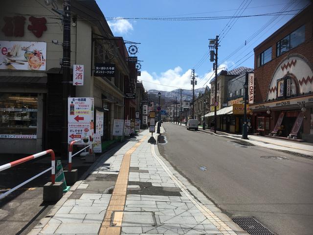 今日 小樽 コロナ 小学校で新型コロナクラスター 小樽市職員も感染
