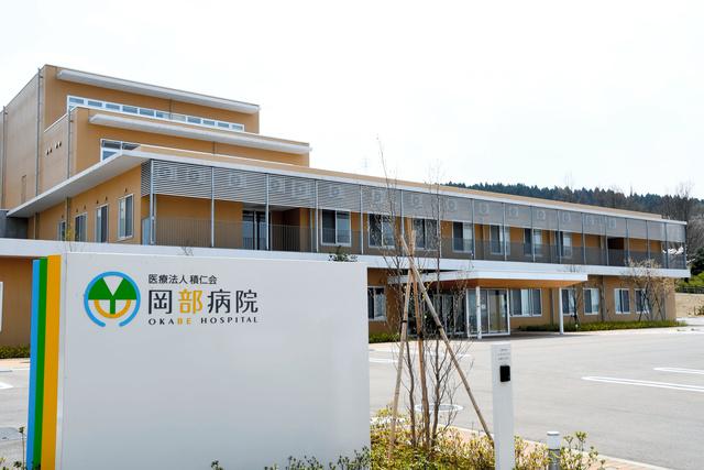 石川 県 コロナ ウイルス 病院