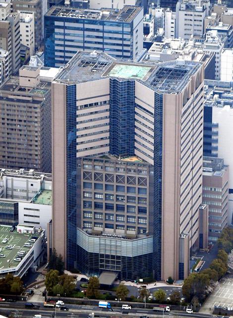 国立 が ん 研究 センター 中央 病院 加藤 友康 先生(東京都の産科医)のプロフィール:国立がん研究センター中央病院