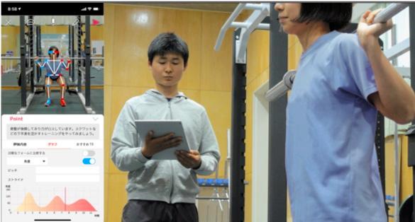 感染 カーブス 者 コロナ ○新型コロナウイルス感染症に関する報道資料の一覧/奈良県公式ホームページ