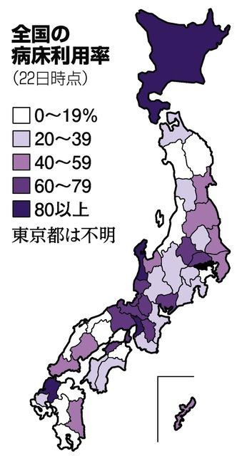 人口 比率 都 道府県 コロナ