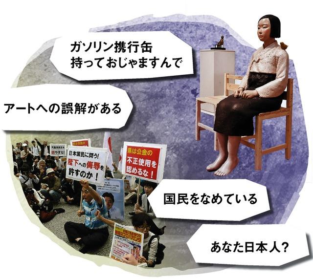 コロナ 秋田 爆 サイ 市