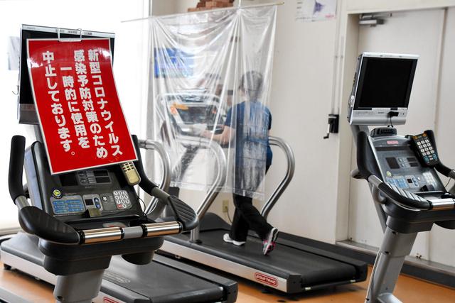 感染 スポーツ ジム コロナ 【新型コロナ】1日の横浜 2人死亡119人感染、スポーツジムでクラスター(カナロコ
