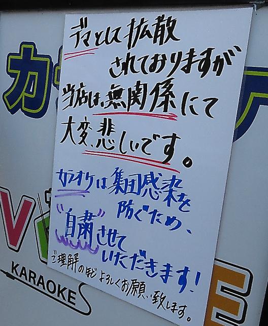コロナ 飯田 市 新型コロナウイルス関連情報