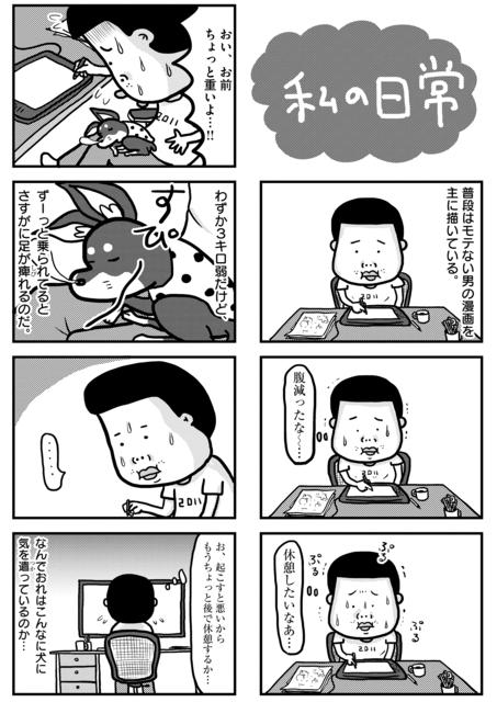 ギャグ コロナ ギャグつなぎ100人達成!