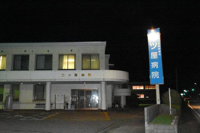 者 感染 石川 の コロナ 数 県