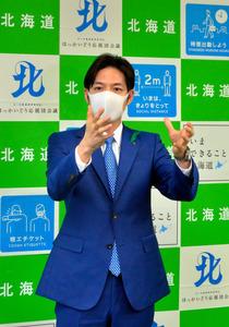 札幌 最新 ニュース