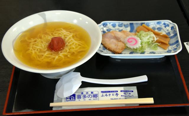 福島 県 喜多方 市 天気