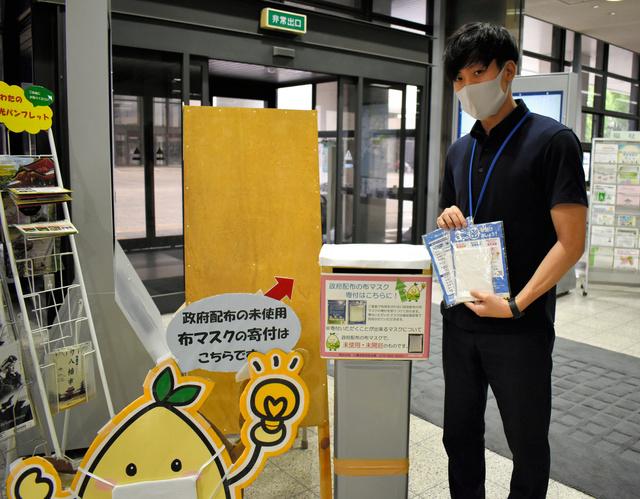 寄付 政府 マスク 郵便局の布マスク寄付箱、本社の指示で撤去 群馬・太田