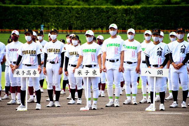 速報 野球 広島 高校 県