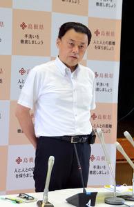 緊急事態宣言「東京は必要」 感染対策で島根県知事訴え [新型コロナ ...