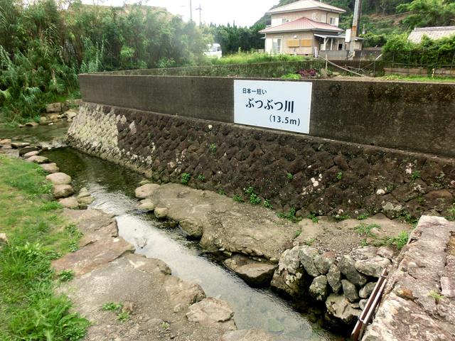 日本一短い川の「ぶつぶつ川」 大水害時は「命の水」に:朝日新聞デジタル