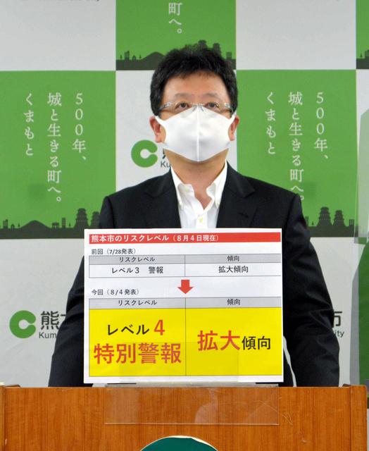 コロナ 感染 者 速報 県 熊本