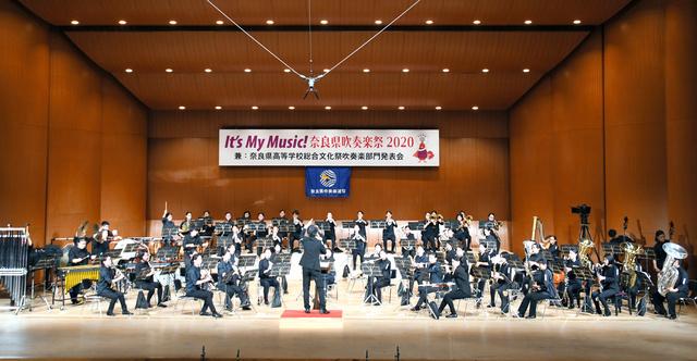 県 吹奏楽 連盟 奈良