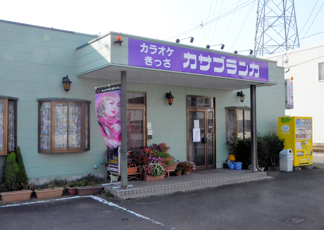 石川 カラオケ コロナ