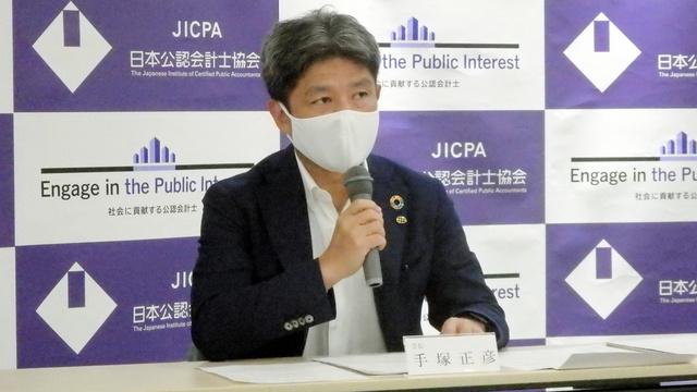 あずさ監査法人が会計士45人処分へ 法定研修で不正か:朝日新聞デジタル