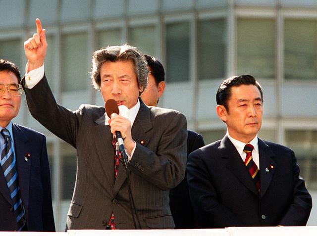 選 総裁 2001 自民党